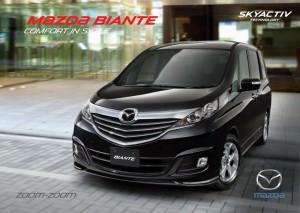 Promo Mazda  BONUS SPECIAL