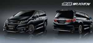 HONDA ODYSSEY Sales Honda Tangerang